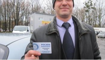 Дополнительная гарантия на зимние шины ROSAVA и PREMIORRI – работает на все 100