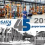 The ROSAVA Calendar 2017 - photo 1
