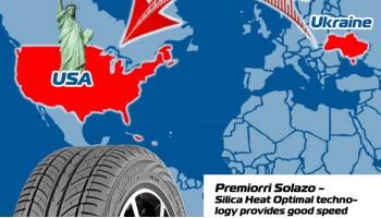 Українські шини завойовують ринок Америки
