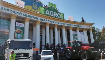 ROSAVA at the 32nd International Agricultural Exhibition AGRO 2020