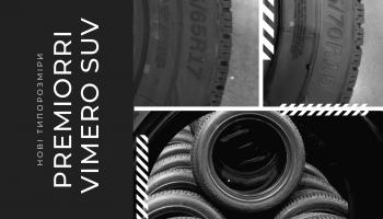 Premiorri Vimero SUV: + 2 типорозміри!