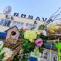 Праздничная инсталляция к Пасхе 2021  - фото 3