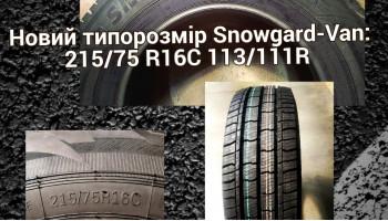 Зустрічайте — новий типорозмір шин Snowgard-Van