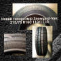 Meet - the new size of Snowgard-Van tires  - photo 1